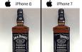 Сеть шутит мемами над iPhone 7